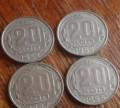 20 копеек 1954, 55, 56, 57 (комплект), Задонск