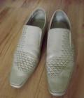 Светлые кожаные мужские туфли, б/у 1раз, бутсы tiempo магазин, Земетчино
