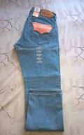 Мужские свитера реглан сверху 48-50 размера, джинсы Ливайс 501 размер 31/32, Орел