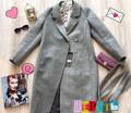 Зара интернет магазин женской одежды, пальто женское, Калининград