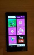 Nokia lumia 925, Любучаны