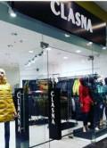 Продавец-консультант одежды, Любим