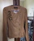 Купить женское хлопковое белье, куртка кожаная, Буланаш