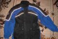 Защитная куртка для гонщика мотоциклов, толстовка с капюшоном человек паук купить, Малая Пурга