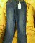 Костюм на хэллоуин на двоих, джинсы новые, Курск