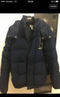 Куртка мужская Адидас нео, современные мужские костюмы на свадьбу, Кострома