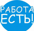 Аниматор на детский аттракцион выплаты посменно, Оренбург