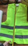 Светоотражающие жилеты, костюм мужской дока летний с полукомбинезоном т-синий с лимонным, Москва
