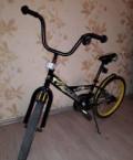 Велосипед для детей, Дорогобуж