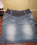 Модная юбка для пузатиков, женские футболки в стразах, Лиски