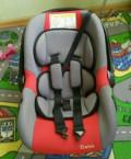 Автомобильное кресло, Пятигорск