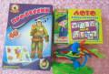 Развивающие настольные игры (цена за все), Белгород
