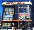 Сдам в аренду 1-й этаж Т/Д Шафрана, Магарамкент