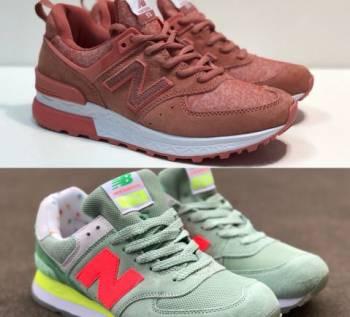 Туфли лодочки купить онлайн, new balance 18 цветов