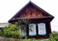 Дом 42 м² на участке 11 сот, Катав-Ивановск