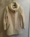 Продам женское пальто, платья по колено с длинным рукавом, Шимановск