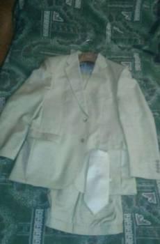 Мужской костюм, спортивный костюм боско мужской экипировка купить, Каргаполье, цена: 800р.