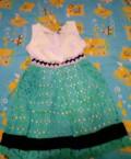 Платье для девушки, Красноармейск