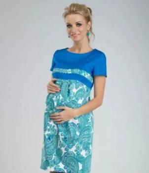 """Платье """"Буду Мамой"""", летние платья купить в интернет магазине сарафан, Малояз, цена: 1 500р."""
