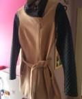 Пальто, платье трапеция с воланом по низу и жакет, Котовск