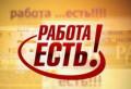 Водитель категории Е, Будённовск