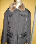 Куртка мужская новая зимняя № 0013, мужские брюки hiltl, Оренбург