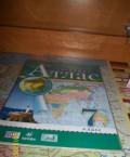Атлас по географии, 6, 9 и 10 класс, Правдинск