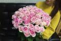 41 розовая роза (40 см), Челябинск