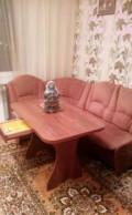 Кухонный стол, с угловым диваном, Омск