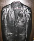 Купить итальянскую мужскую одежду, кожаный пиджак б/у, Вычегодский