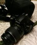 Фотоаппарат Nikon D3100, Кимры