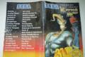 Sega книга секреты пароли крутой мир сега, Бахчисарай