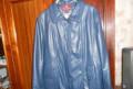 Штаны полосатый рейс, куртка, Нерехта