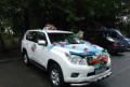 Toyota Land Cruiser Prado с водителем на свадьбу, Челябинск