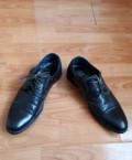 Мужские полуботинки zenden, туфли Renaissance elite р-р 42. 5, Измалково