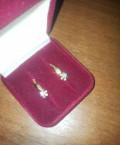 Серьги с бриллиантами, Жуковский