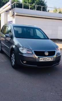 Volkswagen Touran, 2008, Хохряки, цена: 399 999р.