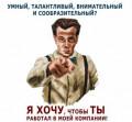 Водитель, Чапаевск