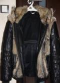 Толстовки женские с капюшоном на молнии серые бордо, куртка кожаная mondial, Волжск