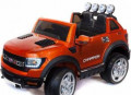 Электромобиль Ford Ranger. Оранжевый, Ейск