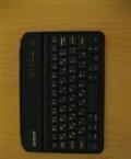 Bluetooth клавиатура для планшета, Тутаев