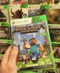 Игра для приставки mainкрафт для Xbox 360, Сузун