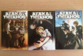 Атака титанов 7, 8, 9 тома, Тербуны