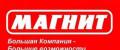 Водитель-экспедитор категории Е, Ставрополь