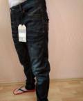 Интернет магазин летней одежды, модные джинсы, Пушкино