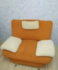 Продам 2 кресла в отличном состоянии, Оренбург