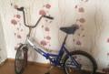 Велосипед, Змеиногорск