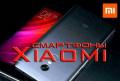 Новые Смартфоны Xiaomi в Арбеково, Пенза