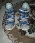 Ортопедическая обувь, Буйнакск