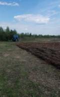 Вспашка, Дисковка земли, покос травы, Егорьевск